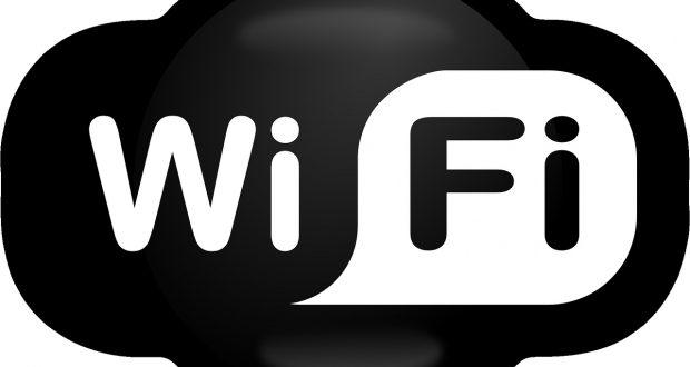 قريبا..الWIFI أسرع بـ 100 مرة من المستخدم حاليا