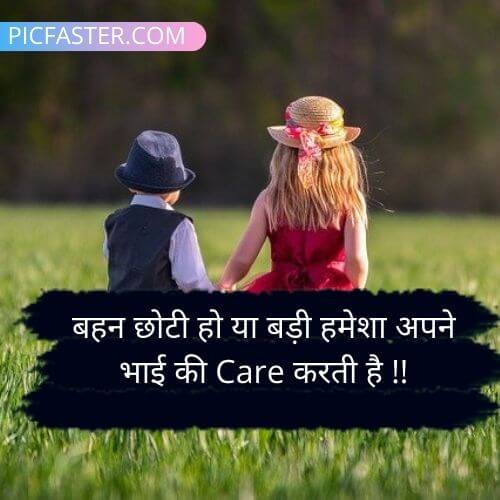 In hd images (!) dating hindi status love best 2021 and 999+ Hindi