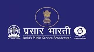 Prasara Bharati Recruitment