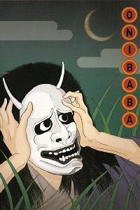 Watch Onibaba Online Free in HD