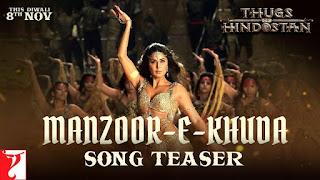 Manzoor-e-Khuda Lyrics | Thugs of Hindostan | Shreya Ghosal | Sukhwinder Singh