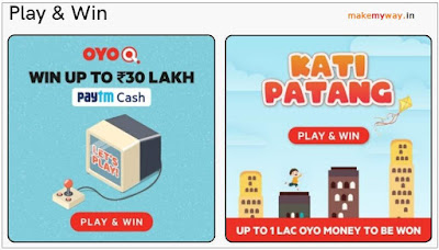 Oyo Q Quiz Answer 26 January - Shake & Win Paytm Cash, OYO Money, Echo Dot