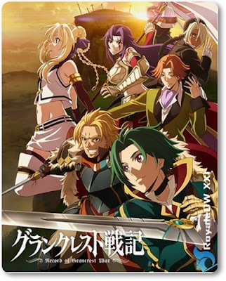 Grancrest Senki Full Episode