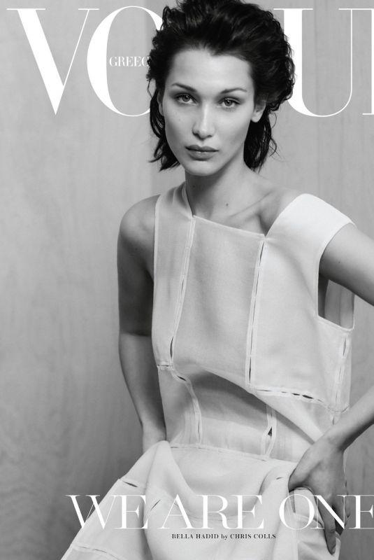 Bella Hadid Featured in Vogue Magazine - Greece April 2020