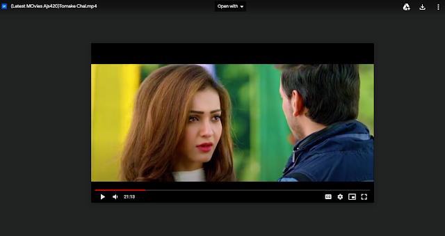 .তোমাকে চাই. ফুল মুভি । .Tomke Chai. Full HD Movie । Movie