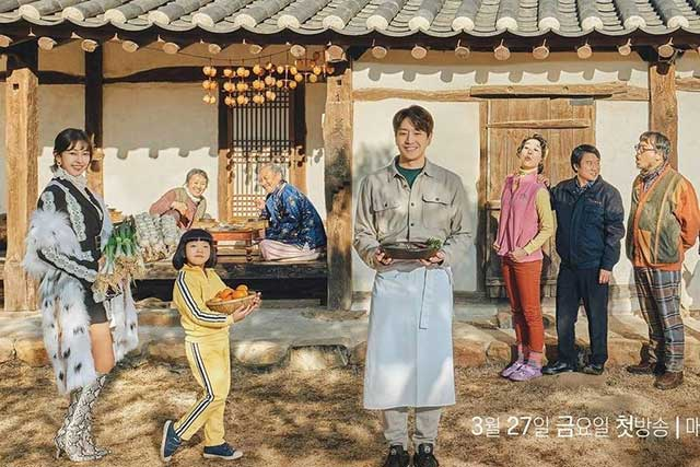 Download Drama Korea Eccentric! Chef Moon Batch Subtitle Indonesia