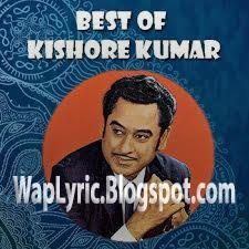 Hindi Old Songs