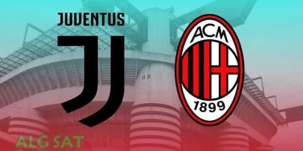 موعد مباراة ميلان ضد يوفنتوس والقنوات الناقلة نصف النهائي كأس إيطاليا