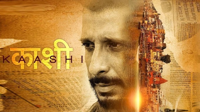 Kaashi in Search of Ganga Bollywood Latest Movie Free Download - 2019