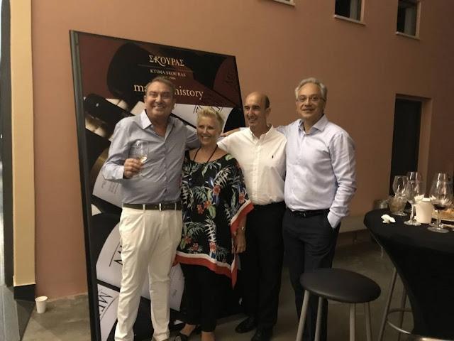 Στο Κτήμα Σκούρα τιμήθηκε σε εκδήλωση η πρωτοβουλία ΕΛΛΑ-ΔΙΚΑ ΜΑΣ