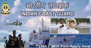 http://www.jobidea.in/2017/11/indian-coast-guard-recruitment-2017.html