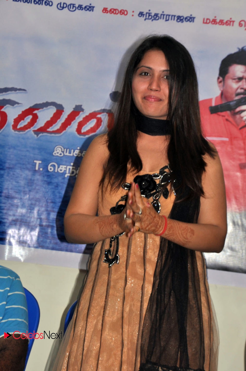 ooduruval press meet actors
