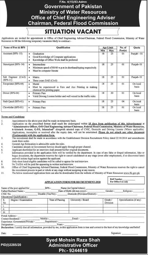 Ministry of Water Resources Latest Jobs Advertisement in Pakistan Jobs