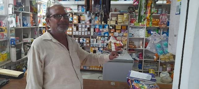जौनपुर: किराना की दुकान से बदमाश लूट ले गए मोबाइल, पुलिस ने प्रार्थना पत्र बदलवाकर दर्ज की गुमशुदगी की रिपोर्ट