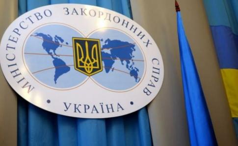 """Україна офіційно відкинула """"мирний план"""", запропонований у Мюнхені"""