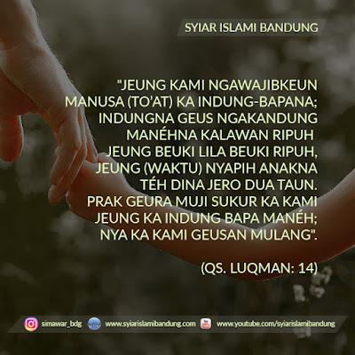 Al Qur'an Surat Luqman Ayat 14
