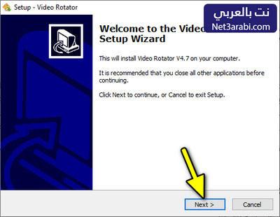 برنامج تعديل الفيديو المقلوب mp4