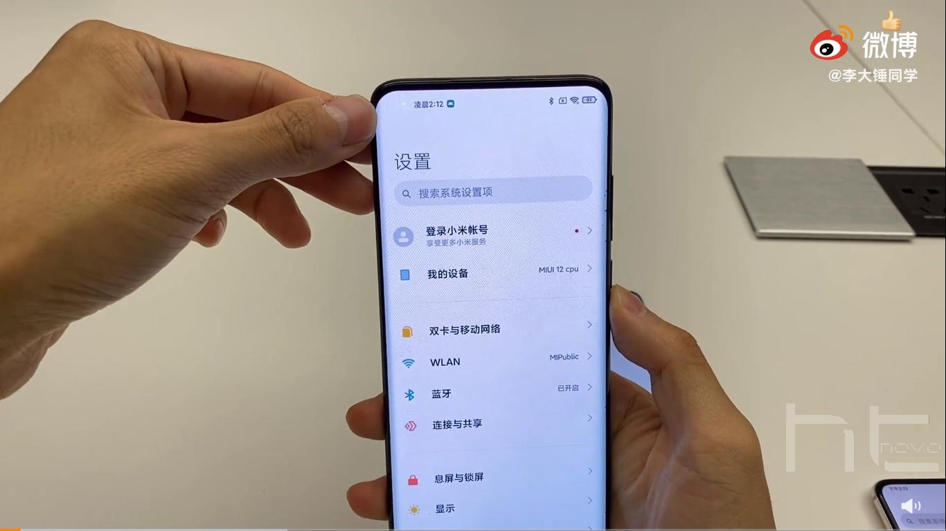 Ecco Xiaomi Mi 10 Ultra e ZTE Axon20 con fotocamere sotto il display   Video