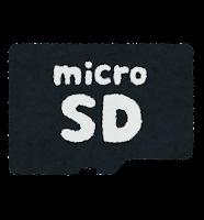 microSDカードのイラスト