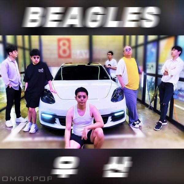 Beagles – Umbrella – EP