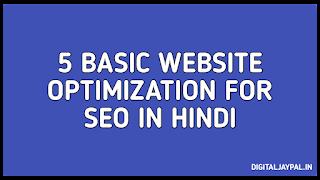 Website Optimization Tips In Hindi