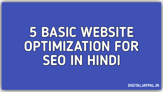 5 Basic Website Optimization for SEO in Hindi | Ep. #12