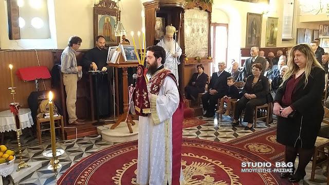 Αργολίδα: Αρχιερατική Θεία Λειτουργία στη Νέα Τίρυνθα για τα Εισόδια της Θεοτόκου