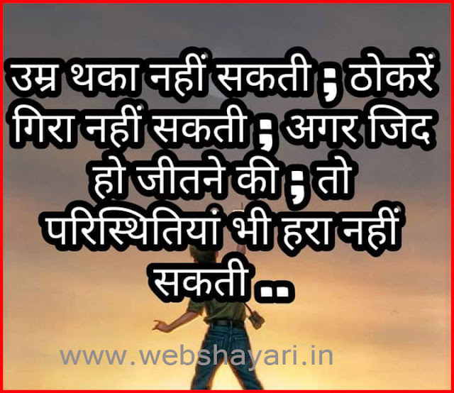 royal status hindi