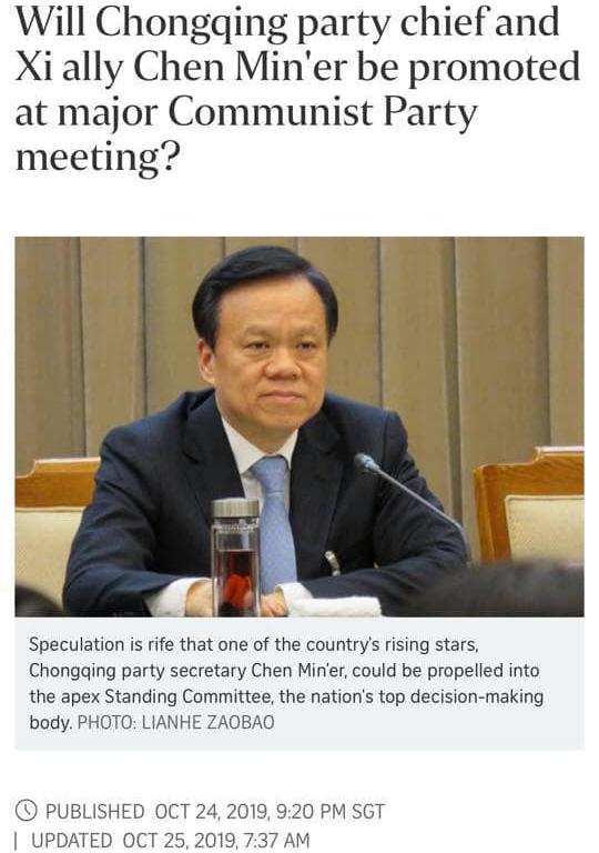 Chủ tịch Tập liệu có nhường chức