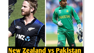 pak vs new zealand,pakistan vs new zealand,nz vs pak,new zealand vs pakistan,pakistan,pak vs new zealand, new zealand,आज का मैच,Hotstar,pakistan vs new zealand world cup 2018,pakistan new zealand,पाकिस्तान, pakistan versus new zealand,shadab khan,खेल,lord's,lords cricket ground,pakistan new zealand match, new zealand pakistan,lords weather,pakistan new zealand live score,pakistan new zealand world cup match, पाकिस्तान समाचार,pakistan new zealand live score,pakistan new zealand live match