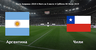 Аргентина – Чили смотреть онлайн бесплатно 6 июля 2019 прямая трансляция в 22:00 МСК.