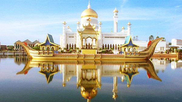 منحة جامعة بروناي دار السلام 2021 | ممول بالكامل