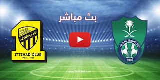 مشاهدة مباراة الإتحاد والأهلي السعودي بث مباشر بتاريخ 01-10-2021 الدوري السعودي