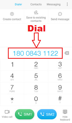 How To Check IDBI Bank Account Balance By Missed Call