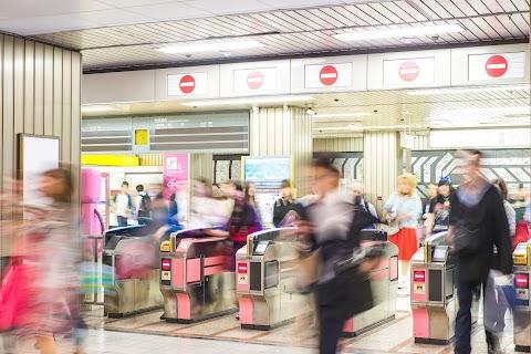 Japão | Como usar o metrô de Tóquio
