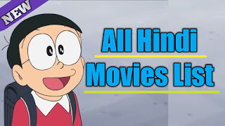Doraemon All Hindi Dubbed Movies List till now 2019