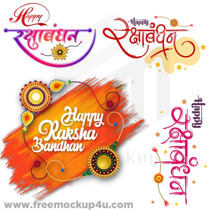 Raksha Bandhan Hindi Calligraphy Element Greeting Border Frame Bundle Pack
