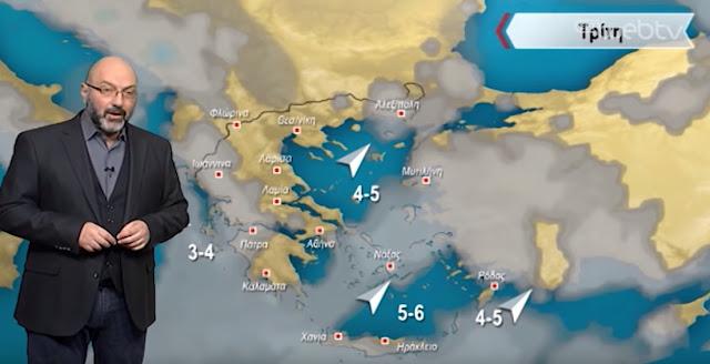 Ο Χειμώνας είναι εδώ - Έρχεται ραγδαία πτώση της θερμοκρασίας έως και 12 βαθμούς (βίντεο)