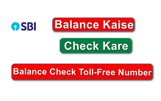 State Bank Of India (SBI) Balance Kaise Check Kare {Balance Check Missed Call Number