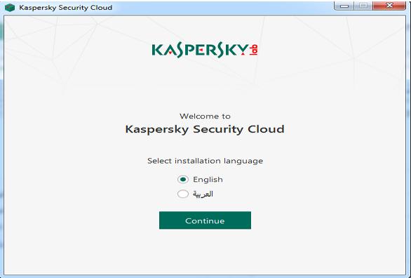 افضل برامج مكافحة الفيروسات للكمبيوتر برنامج كاسبر سكاي  عربي وenglish  من ميديا فاير - Download Kaspersky AntiVirus 2019 free