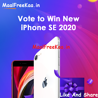 Vote and Win iPhone SE