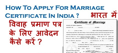 Marriage Certificate in Gujarat