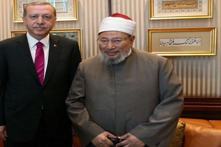 Erdogan dan Yusuf Qardhawi