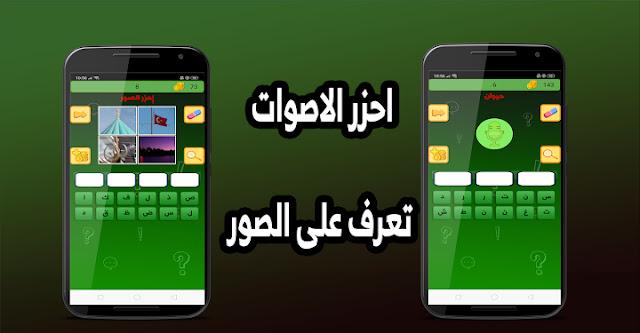 أفضل تطبيقات 2019 فى Google Play