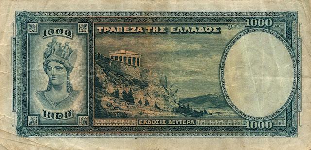 https://1.bp.blogspot.com/-tc4suQ5M0UY/UJjrYE99uzI/AAAAAAAAKBQ/oeL3Clz9GwY/s640/GreeceP110-1000Drachmai-%28d%29-1939_b.jpg