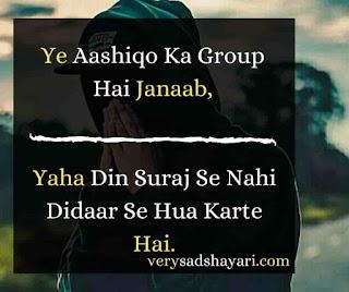 Ye-Aashiqo-Ka-Group-Hai-Zindagi-Sad-Shayari