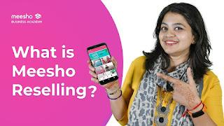 What is meesho app मीशो एप्प क्या है 2020