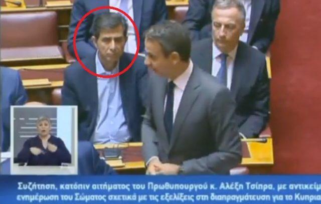 ΓΙΑΤΙ τωρα μας πουλανε παπατζιλικι...Δείτε σε βίντεο τον Μητσοτάκη υπέρ της ονομασίας «Μακεδονία» για τα Σκόπια και από πίσω να τον χειροκροτεί ο Γκιουλέκας
