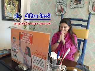 Rajasthan news on media kesari, latestरुक्षमणी कुमारी चिट्ठी लिख मुख्यमंत्री गहलोत तक पहुँचायेंगी बच्चों की आवाज़, अब महिला अत्याचारों का गंभीरता से संज्ञान ले सरकार