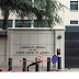 US Lowers Its Flag In Consulate After The Building Is Shut Down And Taken Over By Chinese Authorities (photo)